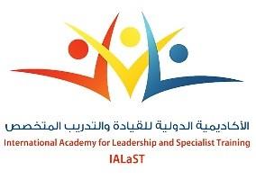 الاكادمية الدولية للقادة والتدريب المختص